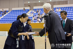 53rd All Japan Women's KENDO Championship_268