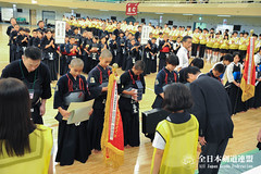 All Japan Boys and girls BUDO(KENDO)RENSEI TAIKAI JFY2014 167