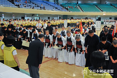 All Japan Boys and girls BUDO(KENDO)RENSEI TAIKAI JFY2014 183