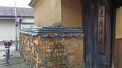 Tombai walls.....辻精瓷社的磚牆 photo by Rosanna Leung