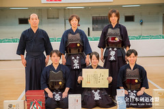 6th All Japan Interprefecture Ladies Kendo Championship_222