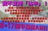 14780796237_0cfdfa96db_t