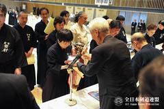 41st All Japan JODO TAIKAI_178