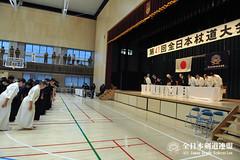 41st All Japan JODO TAIKAI_182