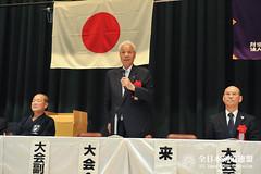 41st All Japan JODO TAIKAI_180