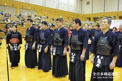 60th All Japan TOZAI-TAIKO KENDO TAIKAI_378