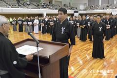 49th All Japan IAIDO TAIKAI_062