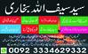 33105132070_28230c2e23_t