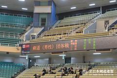 37th All Japan KOREISHA BUDO TAIKAI_032