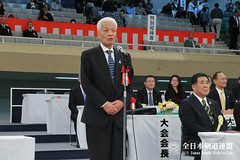 62nd All Japan KENDO Championship_668