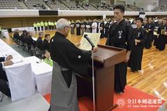 49th All Japan IAIDO TAIKAI_065