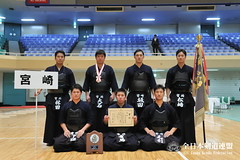 61th All Japan Police KENDO Tournament_070