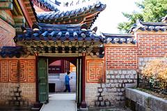 Gyeongbokgung Palace photo by stuckinseoul
