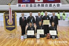 49th All Japan IAIDO TAIKAI_072