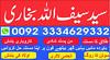 33105132950_109e183c3c_t