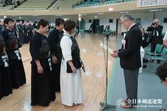 37th All Japan KOREISHA BUDO TAIKAI_040