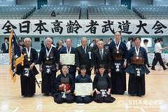 37th All Japan KOREISHA BUDO TAIKAI_044