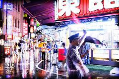 Tokyo Showers
