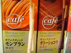 cafe stick