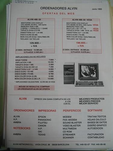IMG_0796 - preu d'ordinadors de 1993