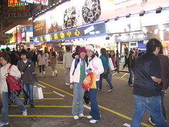 mong kok night market
