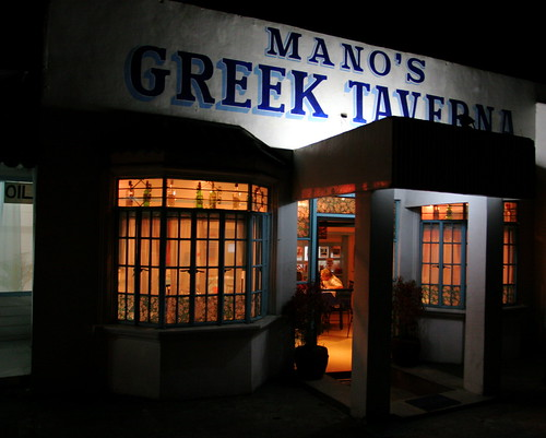 Manos Greek Taverna - 12