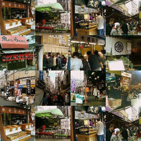TsukijiJogai