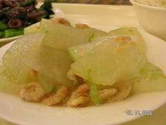 Beijing Airport Food Flavor Tang