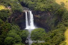 Cachoeira da Ilha da Fantasia