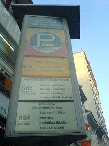 Parking along the Seah Street