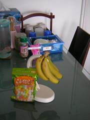 有香蕉的香蕉架。