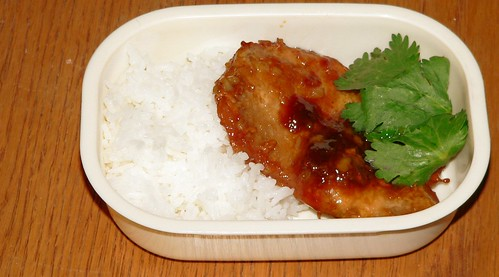 Honey-Garlic Pork Bento