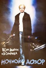 Yulia Tymoshenko campaign poster