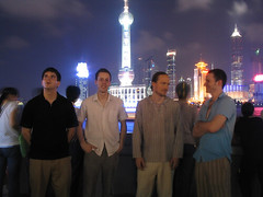 "Featured recording ""The Slow Road to Shanghai"""
