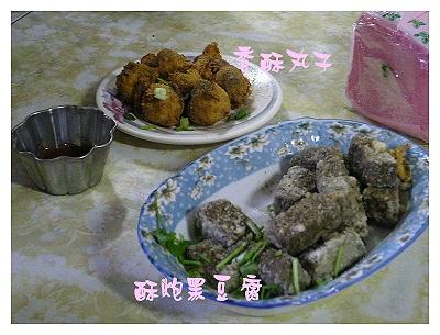 清安豆腐街_吃豆腐