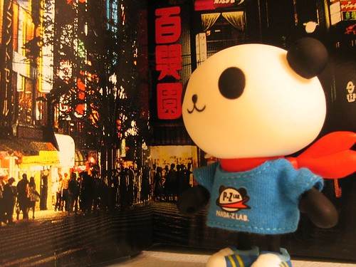 panda z hearts tokyo
