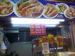 Zion Road Prawn Noodle Soup