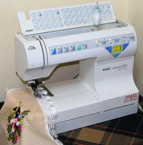 dikiş makinem