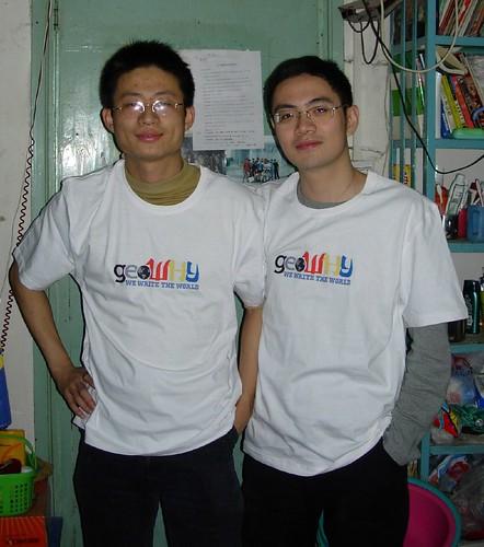geowhy-tsing&me
