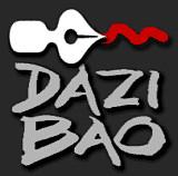 Le retour du Dazibao