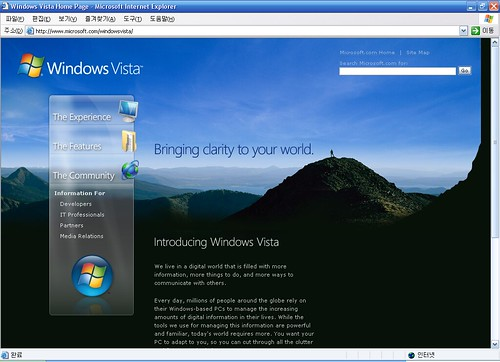 new_windowsvista_website