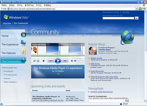 new_windowsvista_community