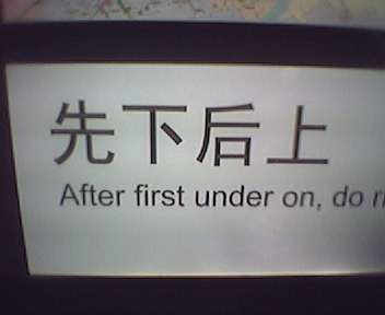 "A sign that reads ""After first under on."""