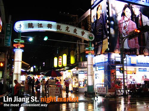 Lin Jian St. night market,Taipei night tour,Taipei travel living
