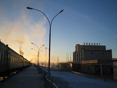 Eldenet railway station