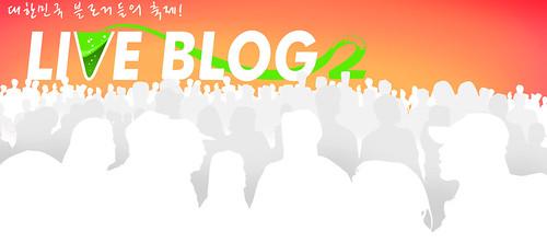 liveblog2