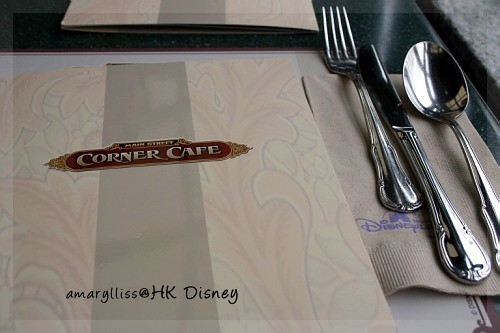disney-lunch-01