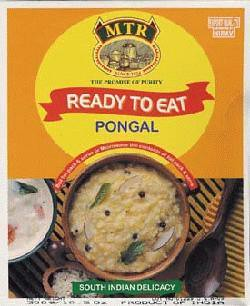 readypongal