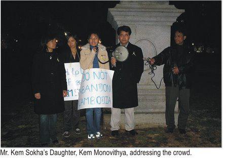 White House Candlelight Vigil