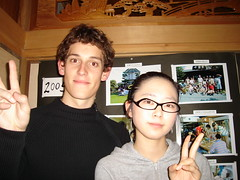 Aki and I- Saga